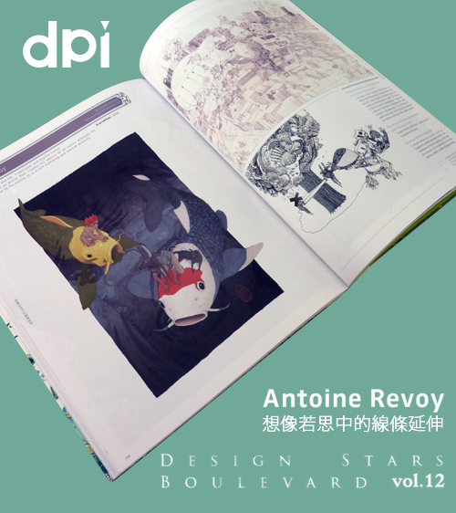 Antoine Revoy in dpi Magazine's Design Stars Boulevard vol.12